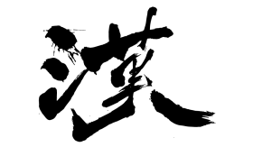 otoko