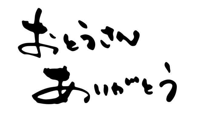 titinohi4