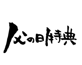 titinohi5